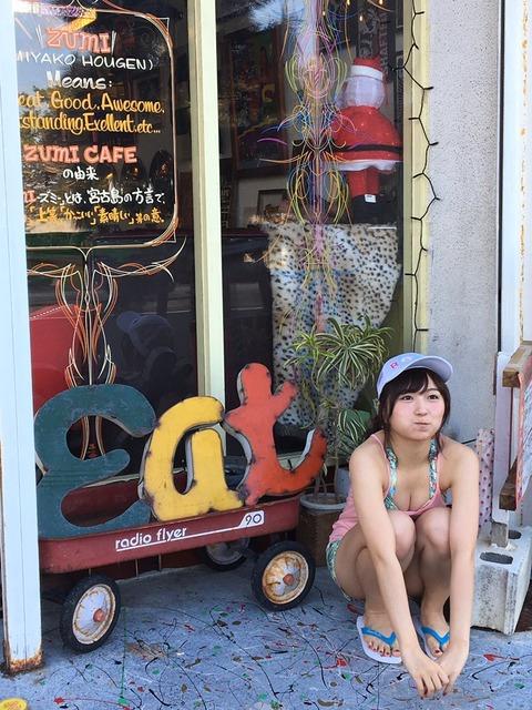 【AKB48】大島涼花のムチムチおっぱいがエロい(*´Д`)ハァハァ