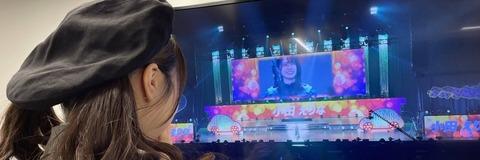 【AKB48】小田えりなさんのTwitterのヘッダー画像wwwwww