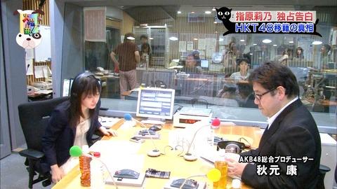 【HKT48】もし指原莉乃が移籍してなかったらどうなっていたのか?