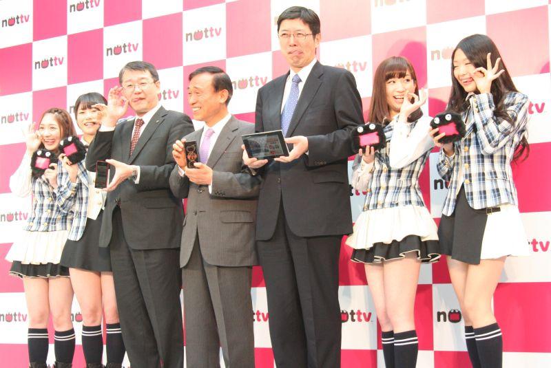 NOTTV、ネット業界で日本の歴史上最大の累損マイナス1,166億円:地下帝国-AKB48まとめ