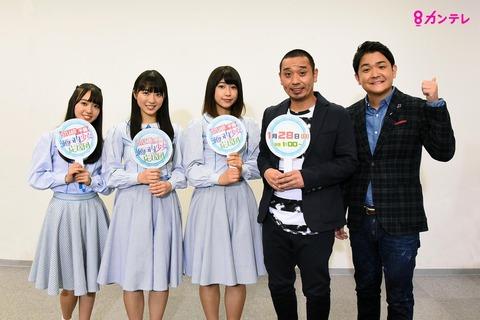 【AKB48G】推しメンが急に千鳥みたいな話し方になったら応援できる?