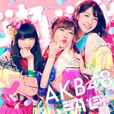 【AKB48】51st「ジャーバージャ」のジャケ写きたあああ!!!