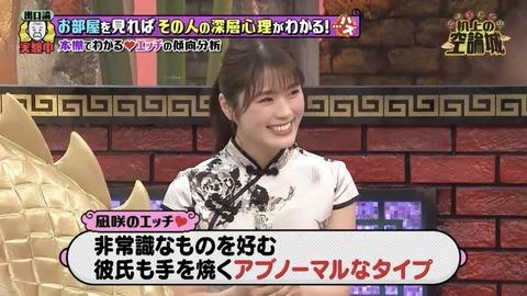【NMB48】なぎちゃんのエッチの傾向が分析されてしまう【渋谷凪咲】