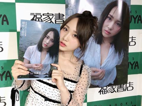 【AKB48】高橋朱里ちゃん、二日連続で個別握手会中止