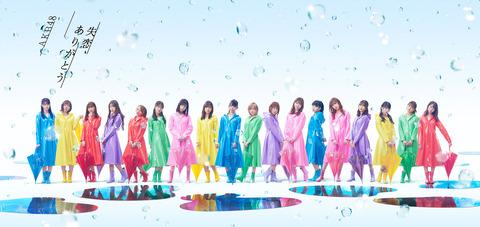 【AKB48】ところで失恋ありがとうのグループショット撮影会はどうなった?