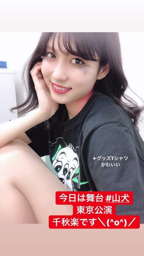 【AKB48】谷口めぐちゃんの太もも(;´Д`)ハァハァ【画像】