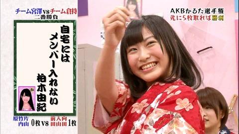 【元SKE48】ワイ、向田茉夏ちゃんのことが忘れられず泣く