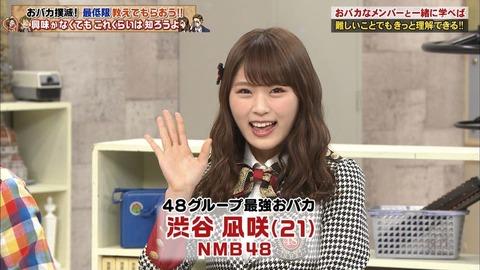 【AKB48G】台風一過を台風一家だと思ってそうなメンバーwww