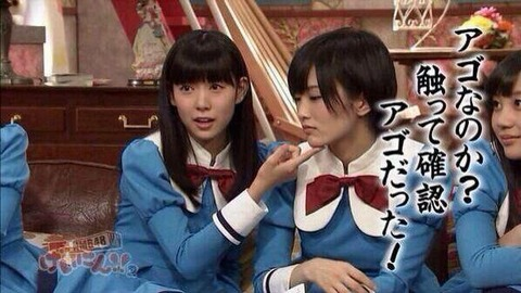 【AKB48G】正直めちゃくちゃ笑ったメンバーの蔑称wwwwww