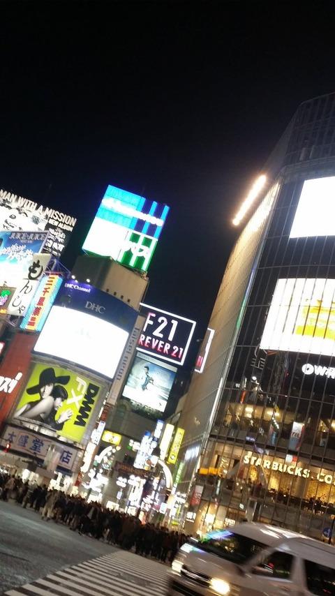 【SKE48】松村香織、渋谷で久しぶりにナンパされる