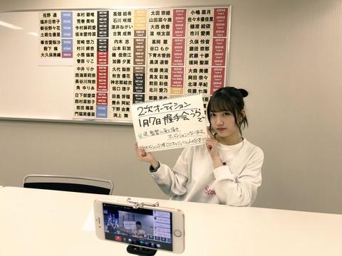 【AKB48】お前ら劇団れなっちの存在を忘れていないか?【加藤玲奈】