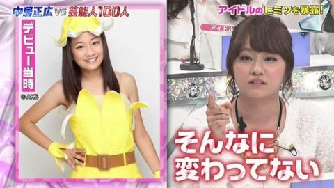 【AKB48G】すぐ太るメンバーはプロ意識が低すぎると思う