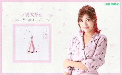 【速報】ついにNGT48(※OG)がニューシングル発売決定!