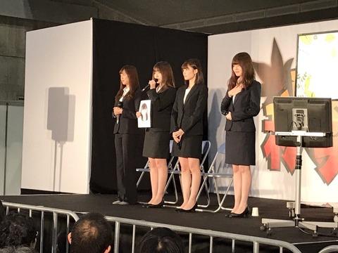 【AKB48】運営は「会場抑えられないからコンサート出来ない」って言うけど握手会の会場はしっかり抑えてるじゃねえか