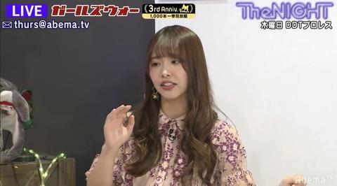 松村香織が山口真帆を批判「新潟の件は色々知ってる身としては何も言わない。現役の子が皆触れてないということを察してください」