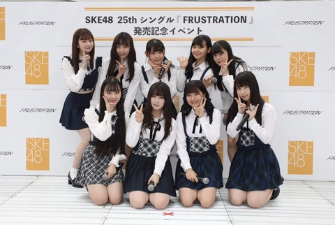 【SKE48】この子等をシングル選抜にすればいいのに