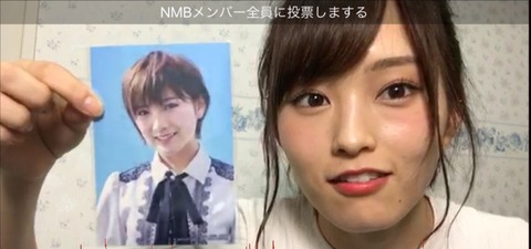 【AKB48G】山本彩や岡田奈々みたいな爽やかで良い人の塊みたいな聖人君子メンバー