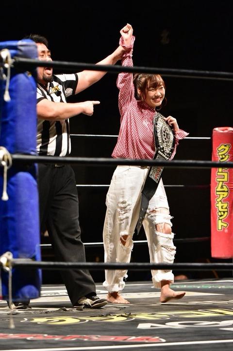 【SKE48】須田亜香里がアイアンマンヘビーメタル級選手権王者にwww
