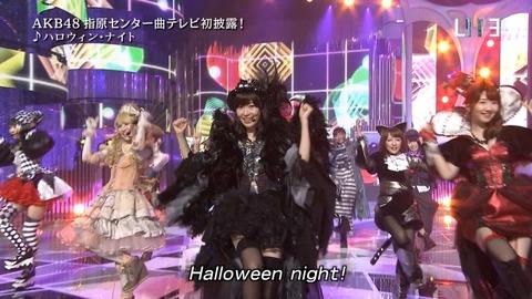 【AKB48】指原センター41st「ハロウィン・ナイト」感想スレ【キャプ画像あり】