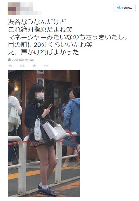 【AKB48G】街中でメンバーと遭遇したことある奴いる?
