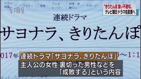 【AKB48G】上半期の3大ニュースは須藤結婚宣言、兒玉遥紅白ダッシュ、あと一つは?