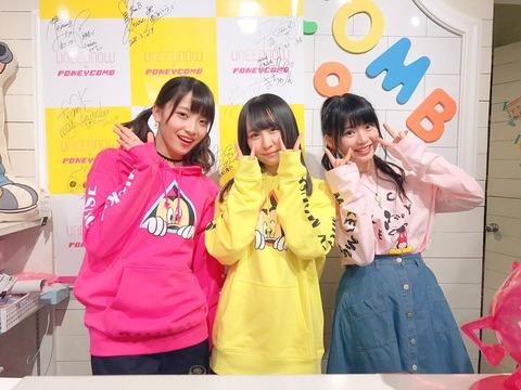 【AKB48】渋谷109に突然現れた美少女達に騒然!!!【後藤萌咲・山邊歩夢・馬嘉伶】
