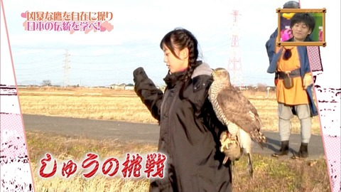 【AKB48G】森を歩いていたら肩に小鳥がとまりそうなメンバーと言えば誰?