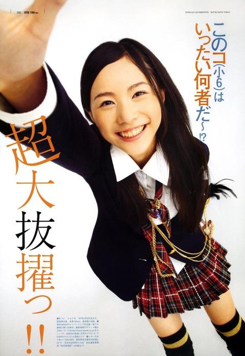 【SKE48】松井珠理奈がデビューした時ってどんな評価だったの?