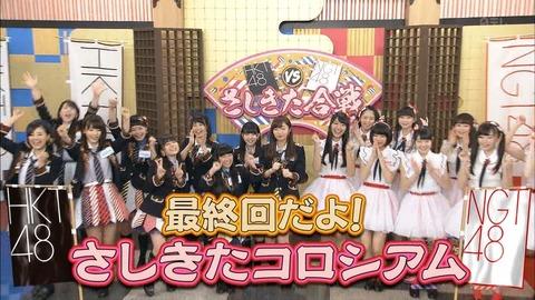 【HKT48・NGT48】さしきた合戦とは何だったのか?【最終回キャプ画像まとめ】
