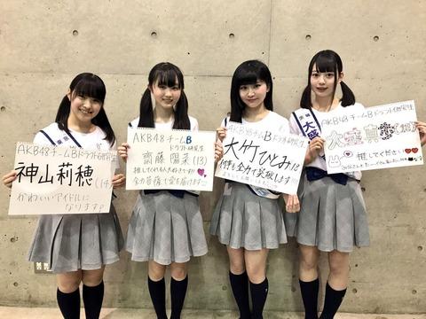 【悲報】チームBに2位指名されたドラフト3期北川悠理、加入辞退・・・