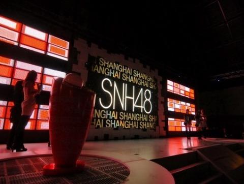 SNH48運営が既に腐りきってる件