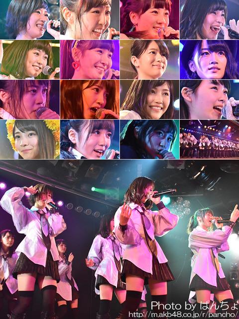 【AKB48】劇場公演で最前列を経験したら、大箱コンサートなんて行く気なくすよね・・・
