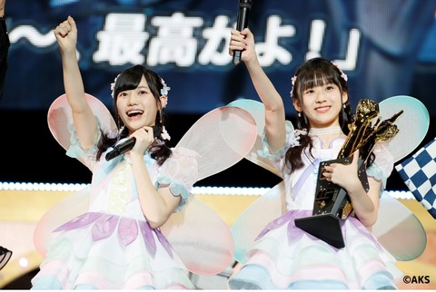【AKB48】改めて見るじゃんけん大会の歴代優勝者