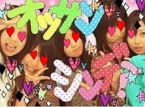 【AKB48G】そういやそんなこともあったなあ…っていう事件やスキャンダル