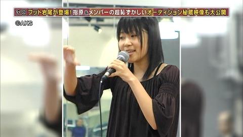 【AKB48G】オーディションで歌唱審査をやる意味ってあるの?