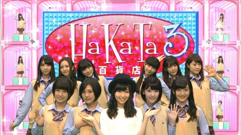 【HKT48】HaKaTa百貨店に宮脇咲良が出ない件