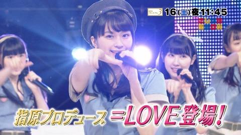 次回AKB48SHOW(さしはらSHOW)にイコラブ出演wwwwww