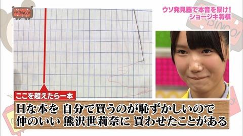 【HKT48】田中菜津美「エロマンガ島に行きたい」