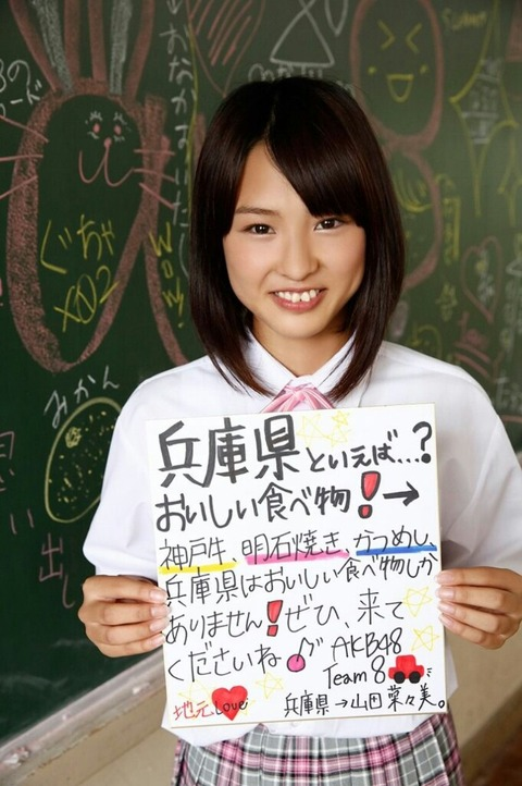 【AKB48G】学校にいたら一番モテそうなメンバーといえば誰?