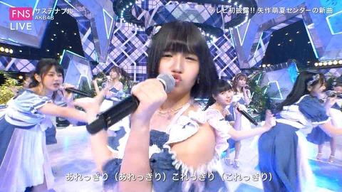 【悲報】大人気でセンターになったはずの矢作萌夏さん、握手券が売れないwwwwww【擦って嬲る】