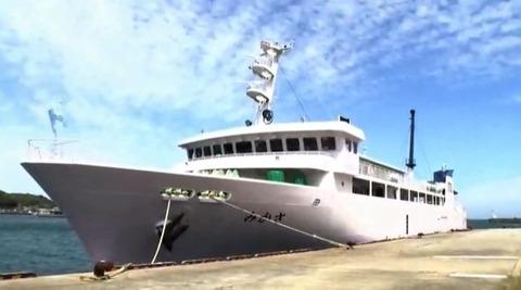 【定期スレ】STU48の船っていつ頃完成しますか?