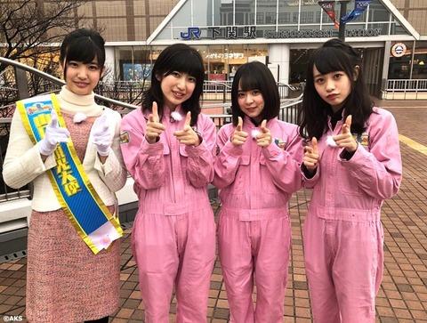 【朗報】「チーム8のあんたロケロケ!」が3月9日夜10時より放送再開!