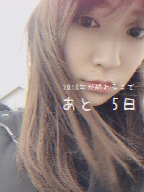 【悲報】NMB48吉田朱里さん、年内は大阪の自宅に帰れない・・・