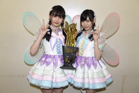 【AKB48G】今年もじゃんけん大会、開催決定!!!9/23都内某所