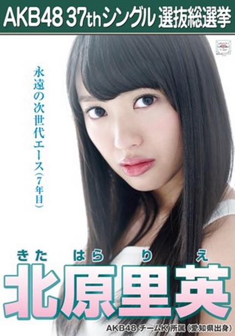 【AKB48】現エースって結局誰なんだ?