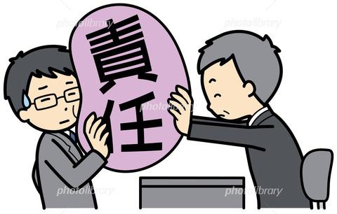【STU48】2期生合格者のうち5名はヲタの投票で決定!!!