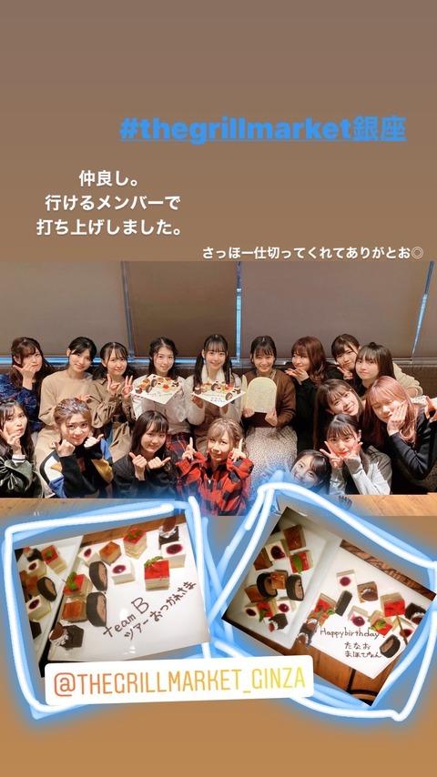 【朗報】AKB48岩立チームBの雰囲気が最高すぎる!!!