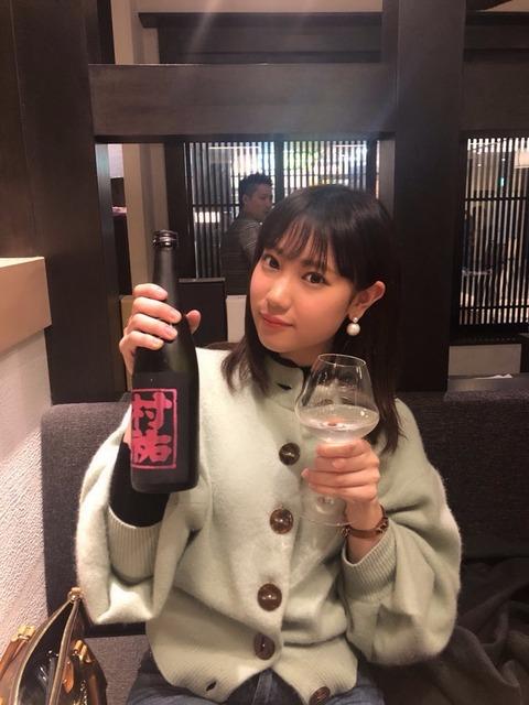 【悲報】元NMB48高野祐衣が公式ギャラ飲み会開催www