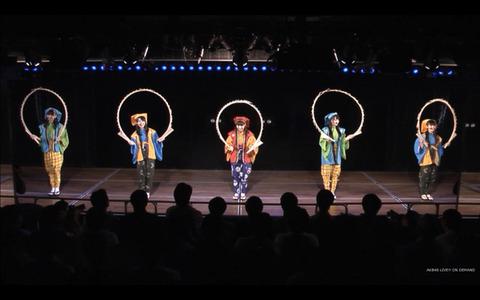 【誰得】AKB48小朝公演で南京玉すだれを披露