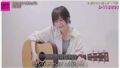 【朗報】山本彩さんが歌う「ひといきつきながら」、iTunesランキング急上昇